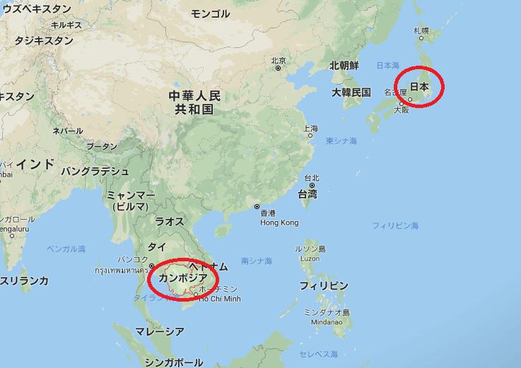 日本とカンボジアの位置関係