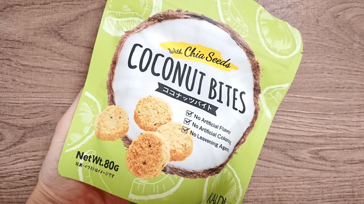 ココナッツバイト