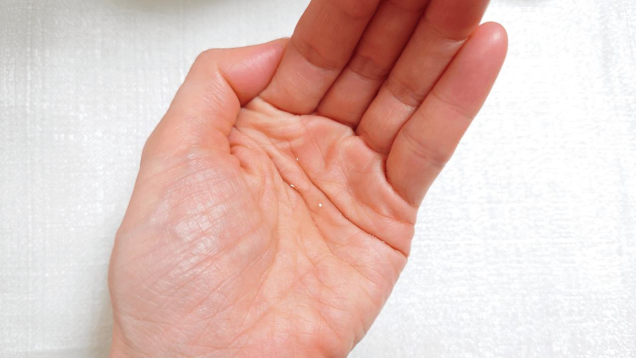 ソフィーナ化粧水