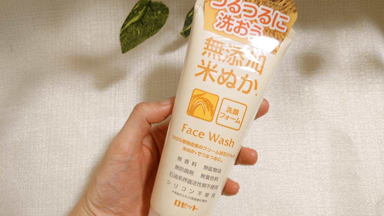 ロゼットの洗顔クリーム